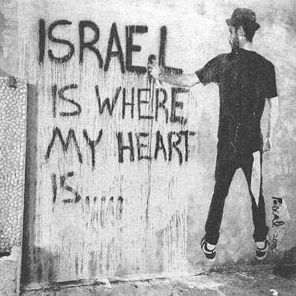Israel is where my heart is